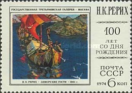 [The 100th Anniversary of the Birth of N.K.Rerikh, Typ ETN]