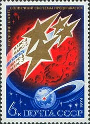 [Soviet Space Research, Typ ETY]