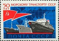 [The 50th Anniversary of Soviet Merchant Navy, Typ EUD]