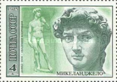 [The 500th Anniversary of the Birth of Michelangelo, Typ EVH]