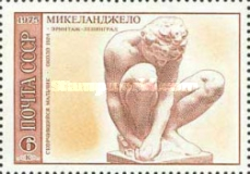 [The 500th Anniversary of the Birth of Michelangelo, Typ EVI]