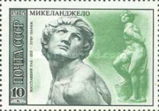 [The 500th Anniversary of the Birth of Michelangelo, Typ EVJ]