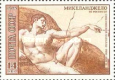 [The 500th Anniversary of the Birth of Michelangelo, Typ EVK]