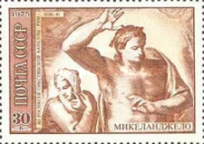 [The 500th Anniversary of the Birth of Michelangelo, Typ EVM]