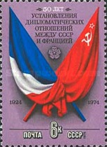 [The 50th Anniversary of Franco-Soviet Diplomatic Relations, type EVT]