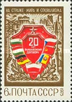 [The 20th Anniversary of Warsaw Pact, type EVX]