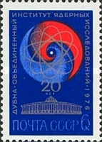 [The 20th Anniversary of Joint Nuclear Research Institute, Typ FAB]