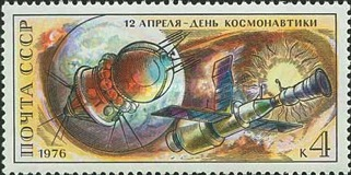 [The 15th Anniversary of First Manned Space Flight, Typ FAI]