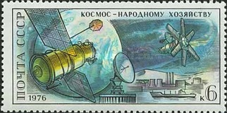 [The 15th Anniversary of First Manned Space Flight, Typ FAJ]