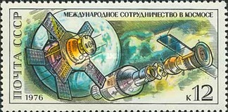 [The 15th Anniversary of First Manned Space Flight, Typ FAL]