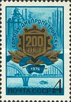 [The 200th Anniversary of Dnepropetrovsk, Typ FAS]