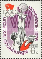 [Olympic Games - Montreal, Canada, Typ FBB]