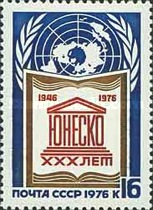 [The 30th Anniversary of UNESCO, Typ FCM]
