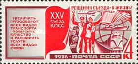 [The 25th Communist Party Congress, Typ FCQ]