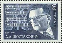 [The 70th Anniversary of D.D.Shostakovich, Typ FCX]