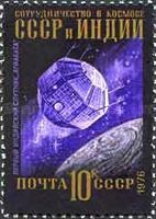 [International Co-operation in Space Research, Typ FDC]