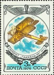 [History of Russian Aircraft, Typ FDL]