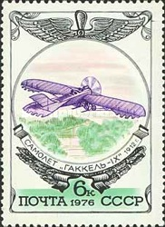[History of Russian Aircraft, Typ FDM]