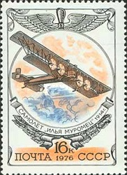 [History of Russian Aircraft, Typ FDP]