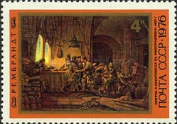 [The 370th Birth Anniversary of Rembrandt, Typ FDW]