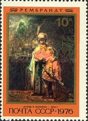 [The 370th Birth Anniversary of Rembrandt, Typ FDY]