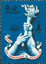 [Olympic Games - Moscow 1980, USSR, Typ FEI]