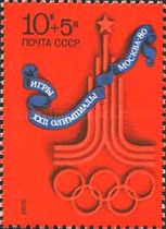 [Olympic Games - Moscow 1980, USSR, Typ FEJ]