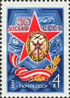[The 50th Anniversary of Soviet Forces Society, Typ FEN]