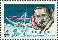 [The 100th Anniversary of the Birth of G.Ya.Sedov, Typ FEQ]