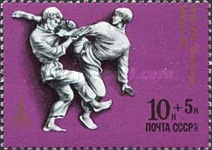 [Olympic Games - Moscow 1980, USSR, Typ FFX]