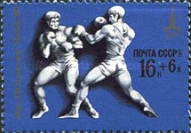 [Olympic Games - Moscow 1980, USSR, Typ FFY]