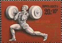 [Olympic Games - Moscow 1980, USSR, Typ FFZ]