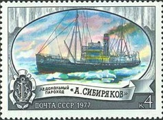 [Soviet Ice Breakers, Typ FGH]