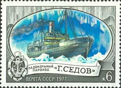 [Soviet Ice Breakers, Typ FGI]