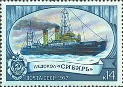 [Soviet Ice Breakers, Typ FGL]
