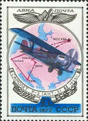 [History of Russian Aircraft, Typ FGQ]
