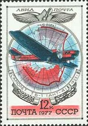 [History of Russian Aircraft, Typ FGR]