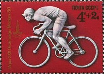 [Olympic Games - Moscow 1980, USSR, Typ FHJ]