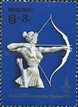 [Olympic Games - Moscow 1980, USSR, Typ FHK]