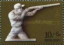 [Olympic Games - Moscow 1980, USSR, Typ FHL]