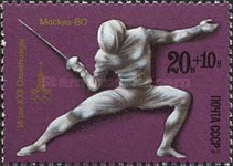 [Olympic Games - Moscow 1980, USSR, Typ FHN]