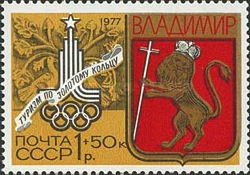 [Olympic Games - Moscow 1980, USSR, Typ FJB]