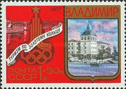 [Olympic Games - Moscow 1980, USSR, Typ FJC]