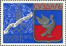 [Olympic Games - Moscow 1980, USSR, Typ FJD]