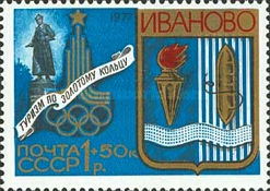 [Olympic Games - Moscow 1980, USSR, Typ FJF]
