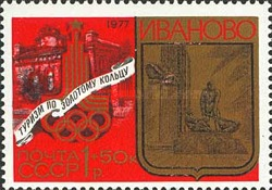 [Olympic Games - Moscow 1980, USSR, Typ FJG]