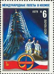 [Soviet-Czech Space Flight, Typ FJT]