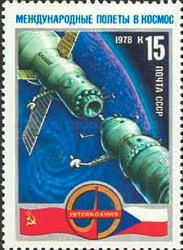 [Soviet-Czech Space Flight, Typ FJU]
