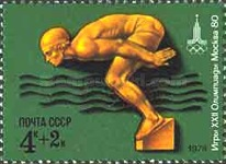 [Olympic Games - Moscow, USSR - Water Sports, Typ FJW]
