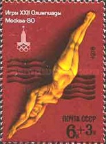 [Olympic Games - Moscow, USSR - Water Sports, Typ FJX]